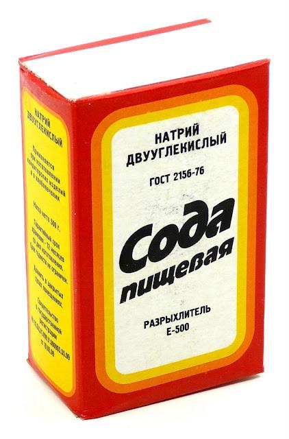 Сода - универсальное лекарство