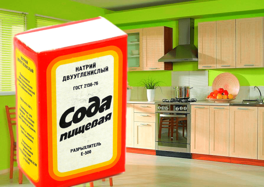 сода на кухне